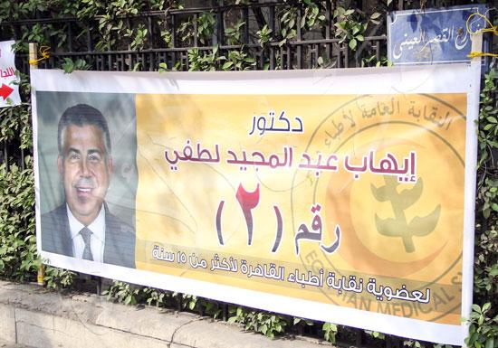 Mohamed-Fawzy-(3)