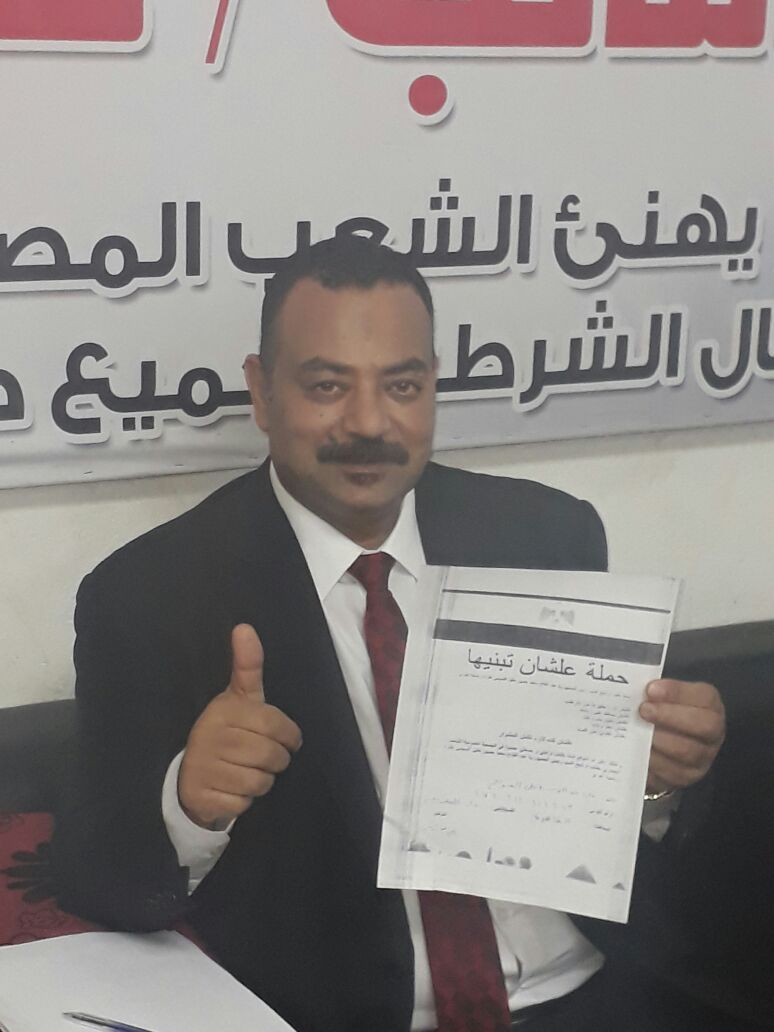 عصام فاروق