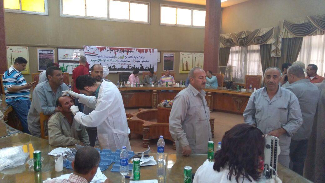قافلة طبية لجمعية من اجل مصر باسيوط (1)