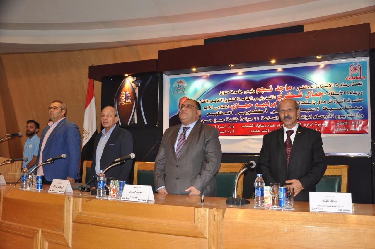 اطلاق مبادرة الخمس جنيهات لابراهيم حجازي بجامعة حلوان (7)