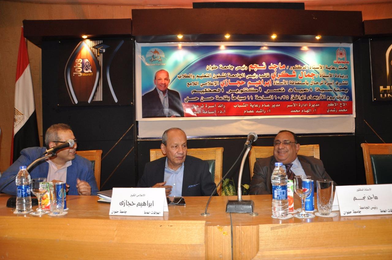اطلاق مبادرة الخمس جنيهات لابراهيم حجازي بجامعة حلوان (4)