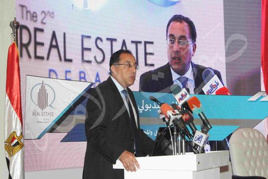 مؤتمر التطوير العقاري (27)