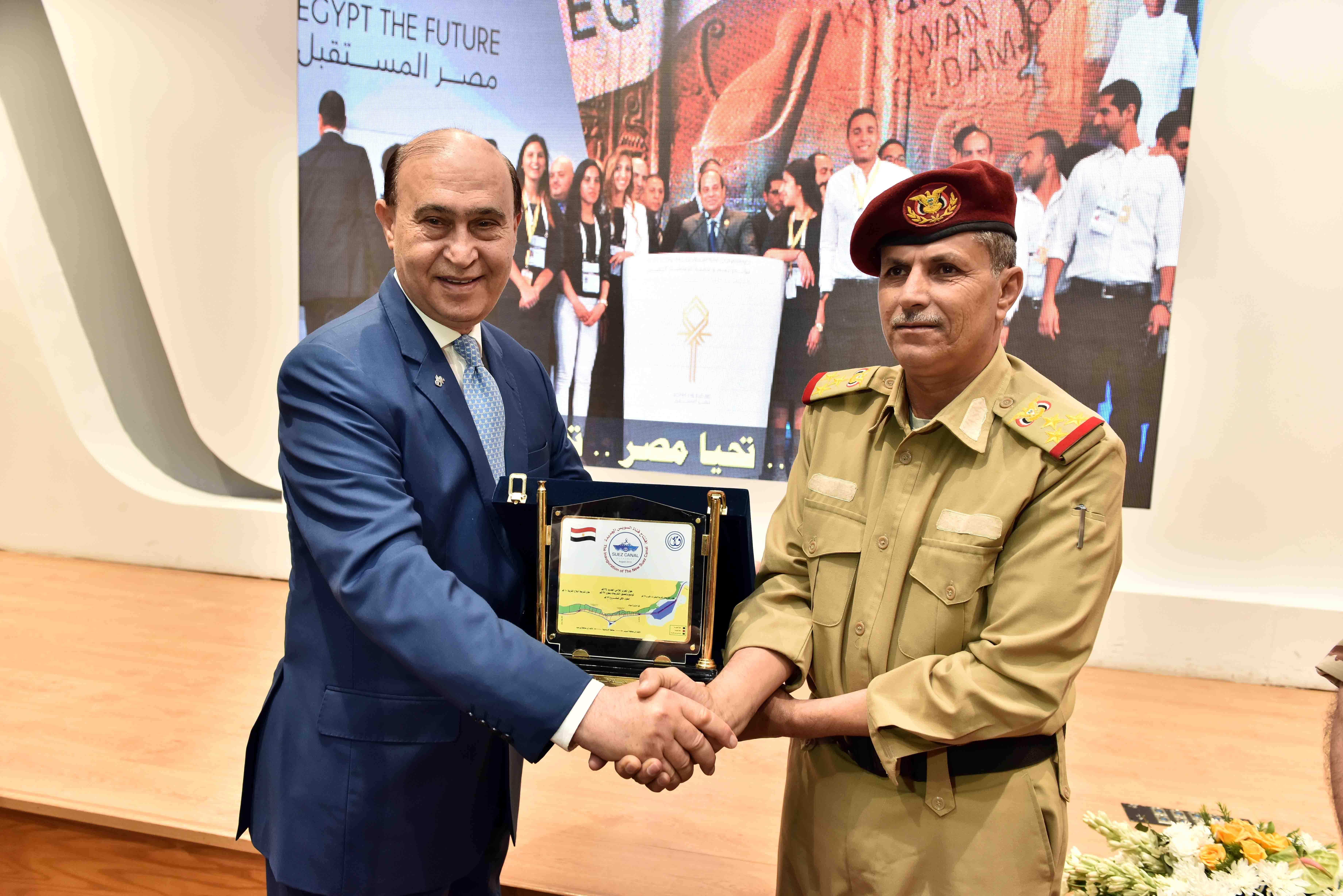 3- درع هيئة قناة السويس لرئيس كلية الحرب العليا