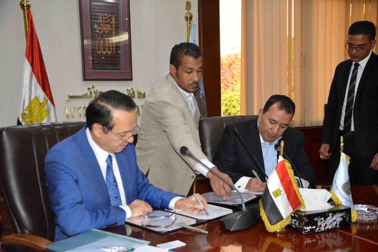 محافظة الأقصر توقع بروتوكول تعاون مع الجامعة الألمانية لتنفيذ مشروعات تنموية  (1)