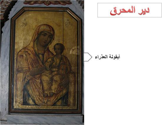 السر الأعظم لاحتضان أم الدنيا مسار العائلة المقدسة (34)