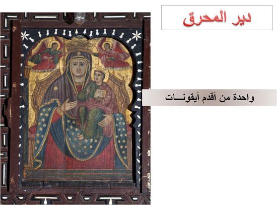 السر الأعظم لاحتضان أم الدنيا مسار العائلة المقدسة (33)