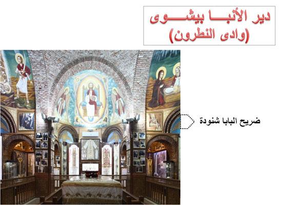 السر الأعظم لاحتضان أم الدنيا مسار العائلة المقدسة (7)