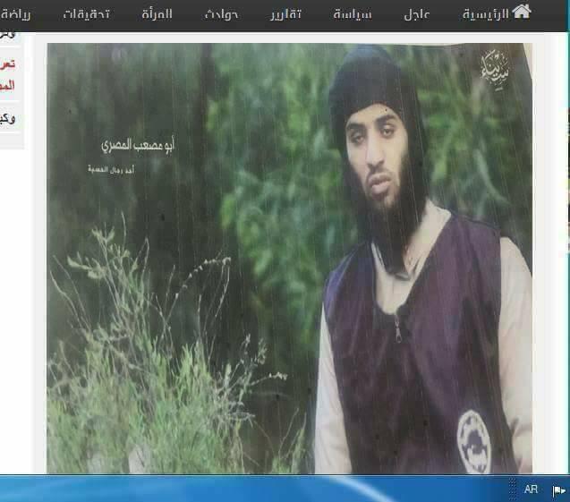 محمد الضلعي