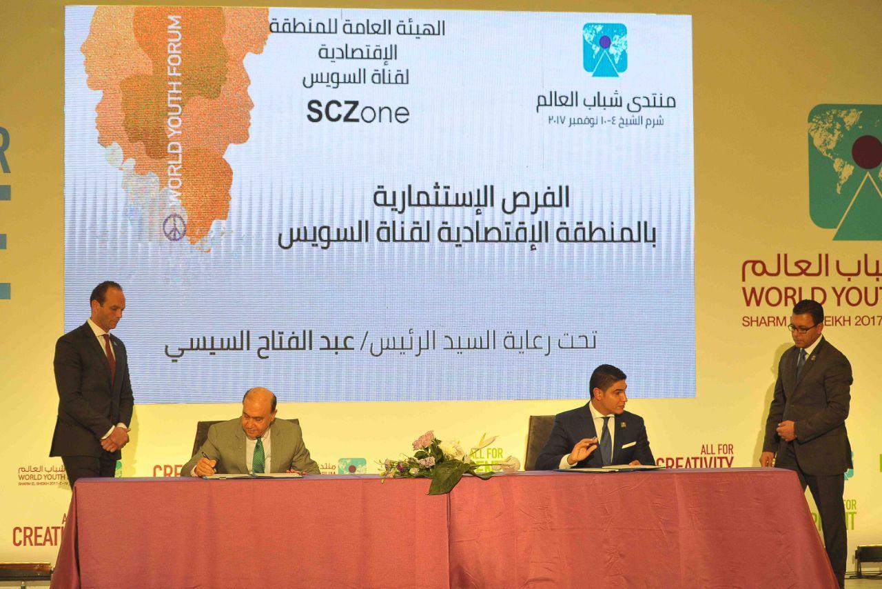 توقيع 6 عقود بين المنطقة الاقتصادية لقناة السويس ومستثمرين بحضور رئيس الوزراء  (2)