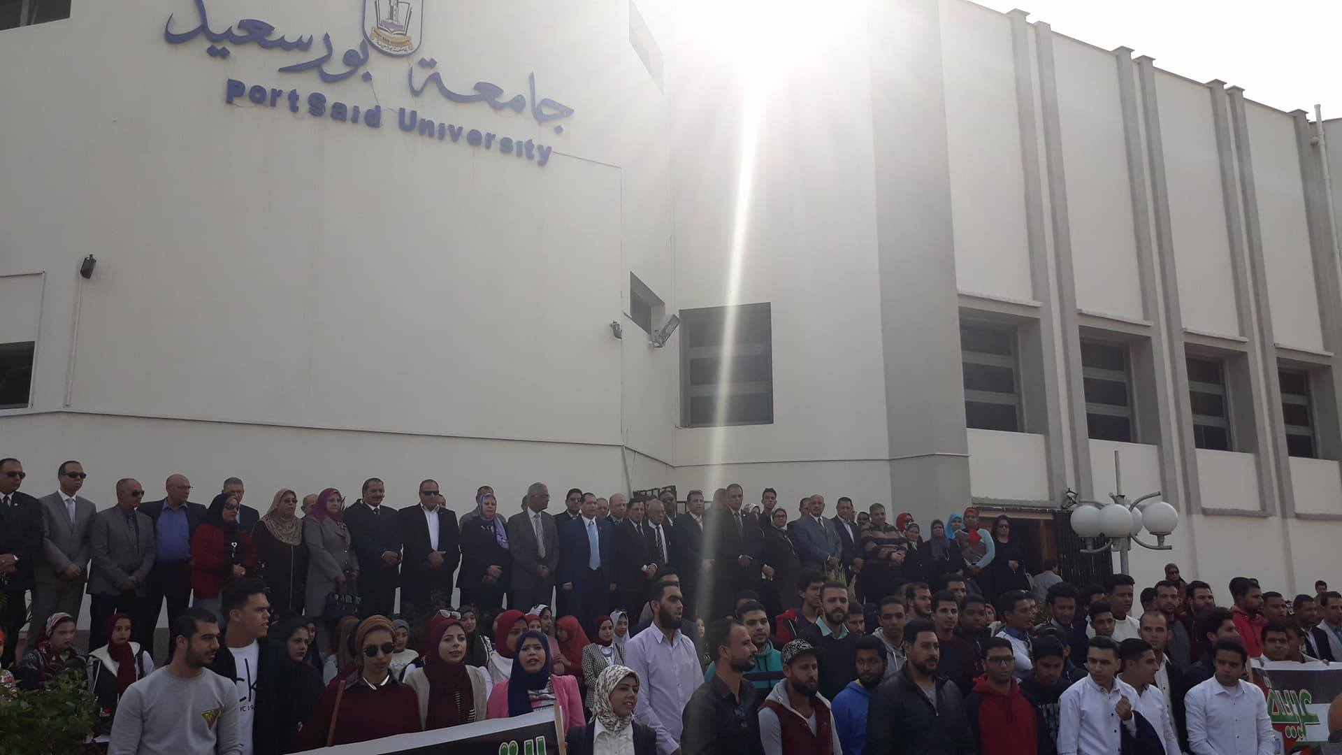وقفة احتجاجية بجامعة بورسعيد6