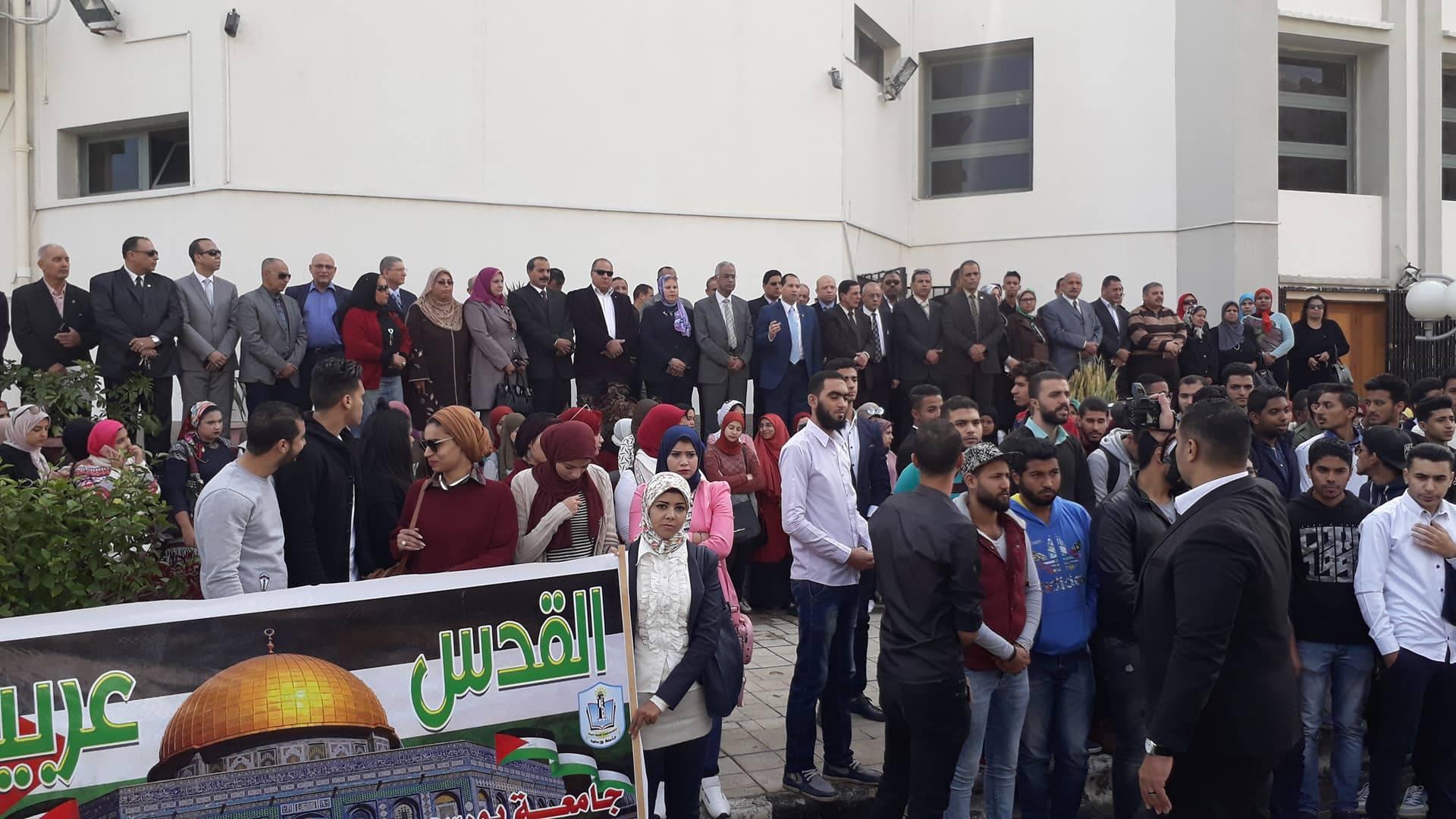 وقفة احتجاجية بجامعة بورسعيد2