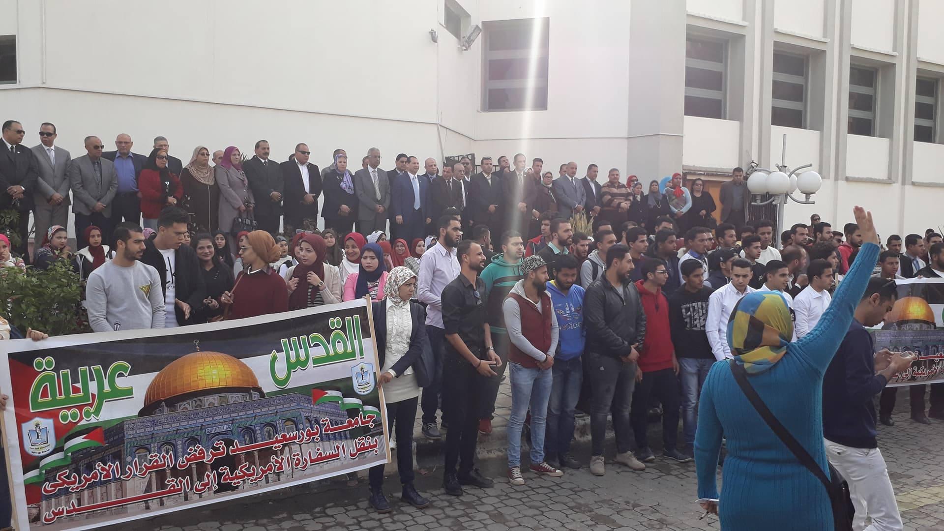 وقفة احتجاجية بجامعة بورسعيد5