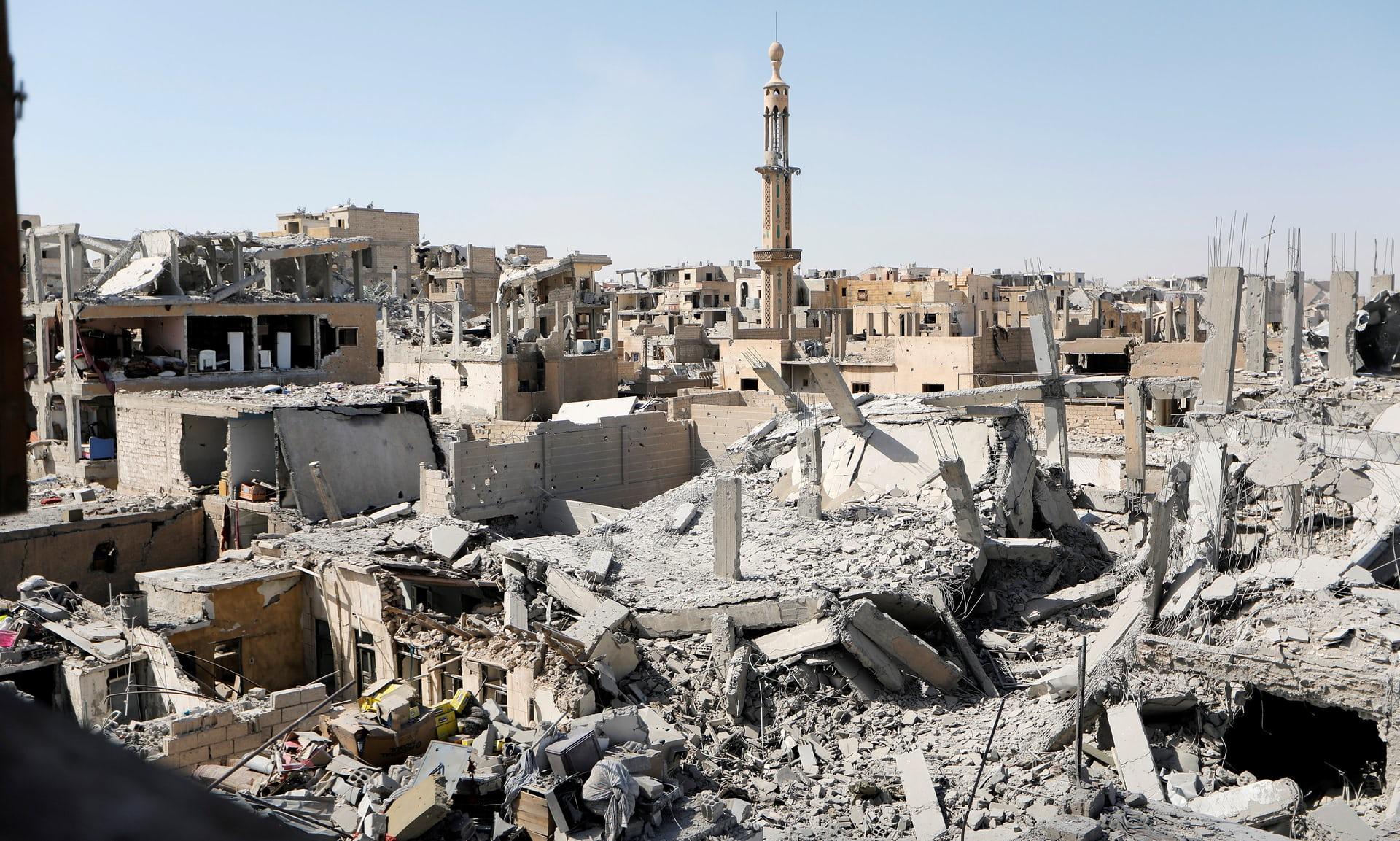 مدينة الرقة، سوريا