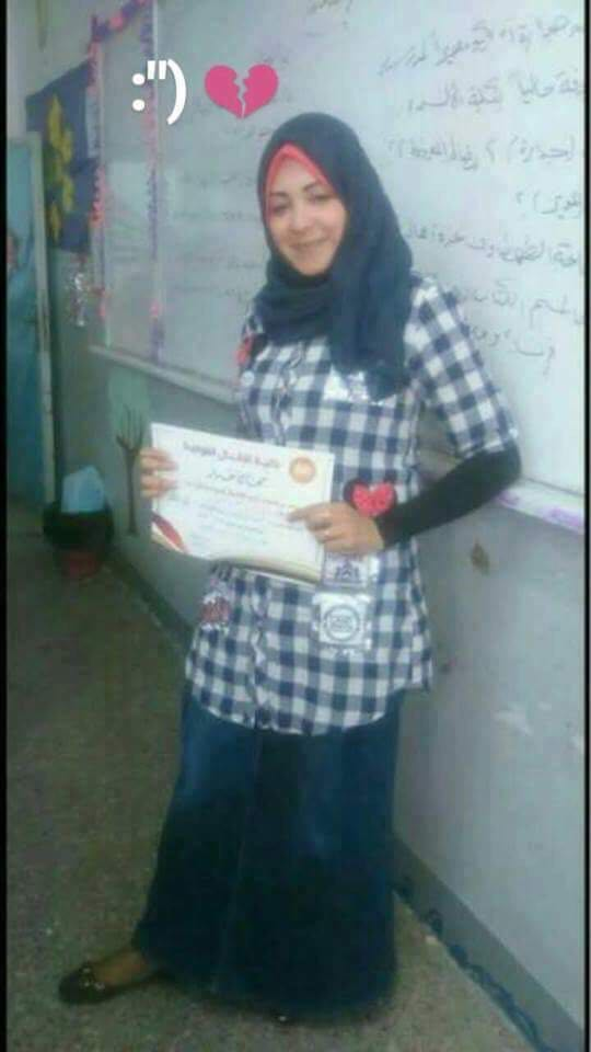 ايمان ابراهيم متولي معلمة متوفية لغة عربية بمدرسة الإقبال القومية  (1)