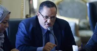 عمرو حمرو ش