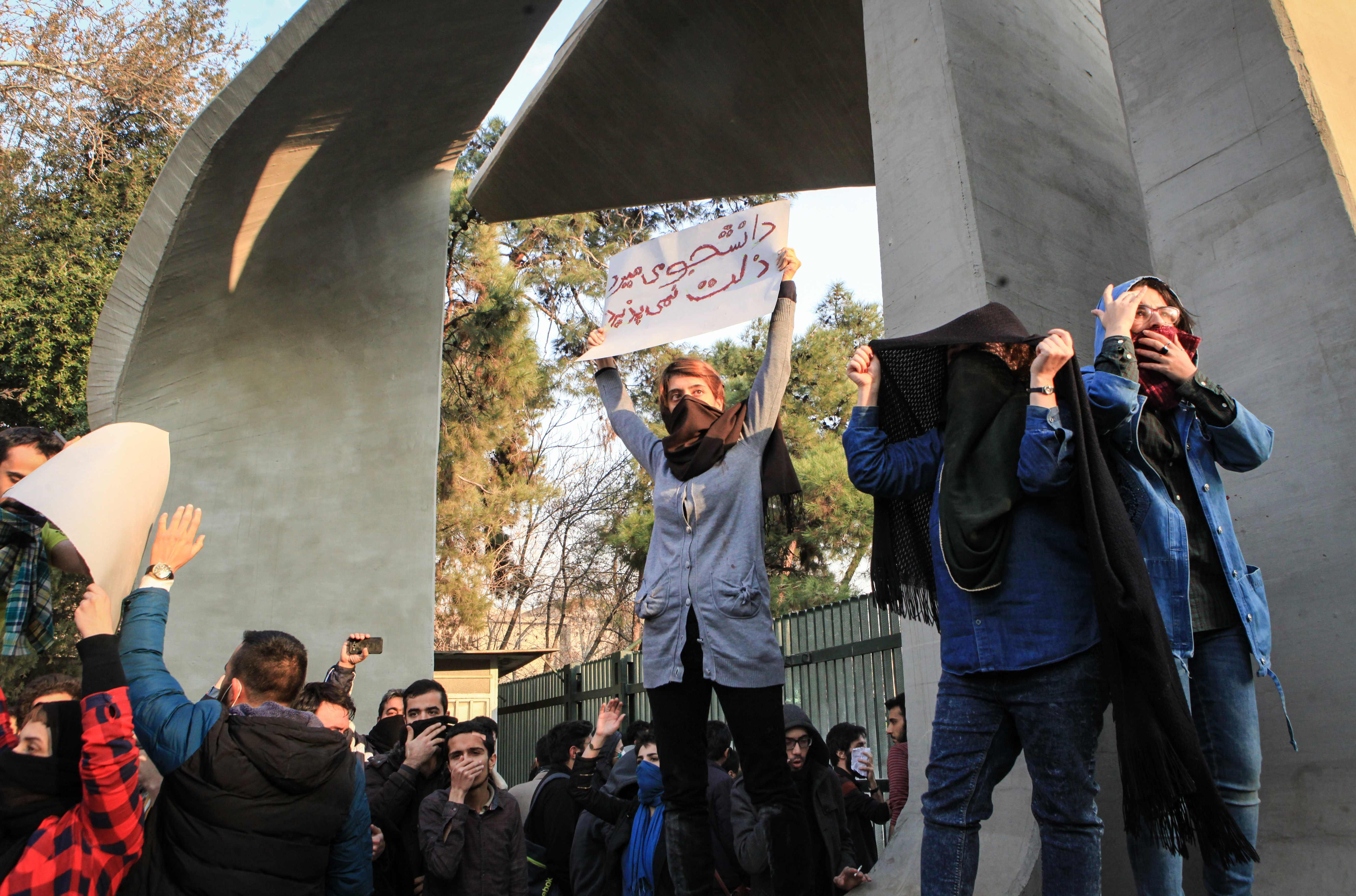 مظاهرات فى ايران