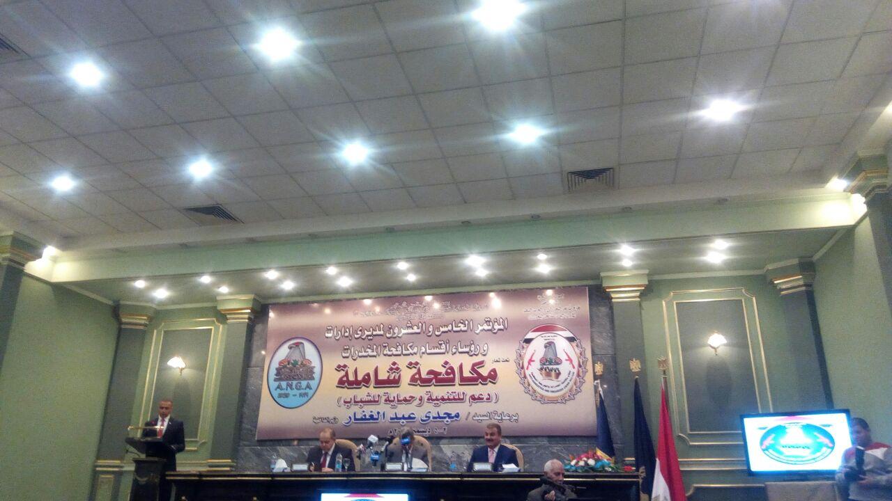 مؤتمر مديري مكافحة المخدرات (2)