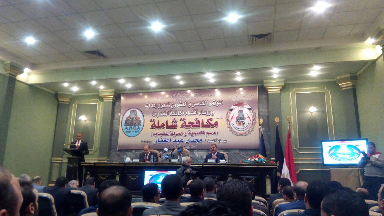 مؤتمر مديري مكافحة المخدرات (1)