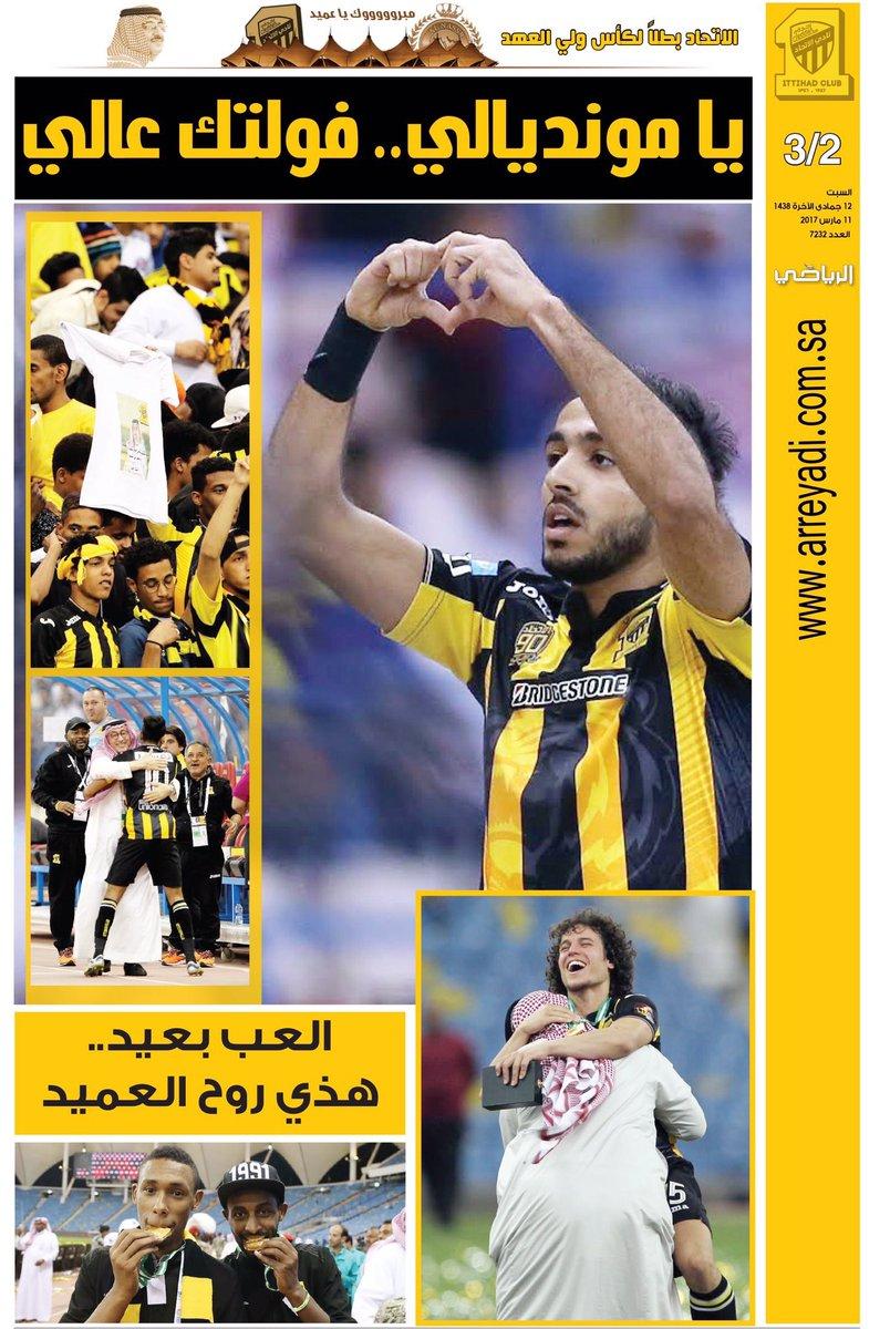 205421-كهربا-حديث-الصحافة-السعودية