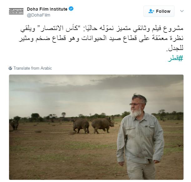 الإعلان عن الفيلم