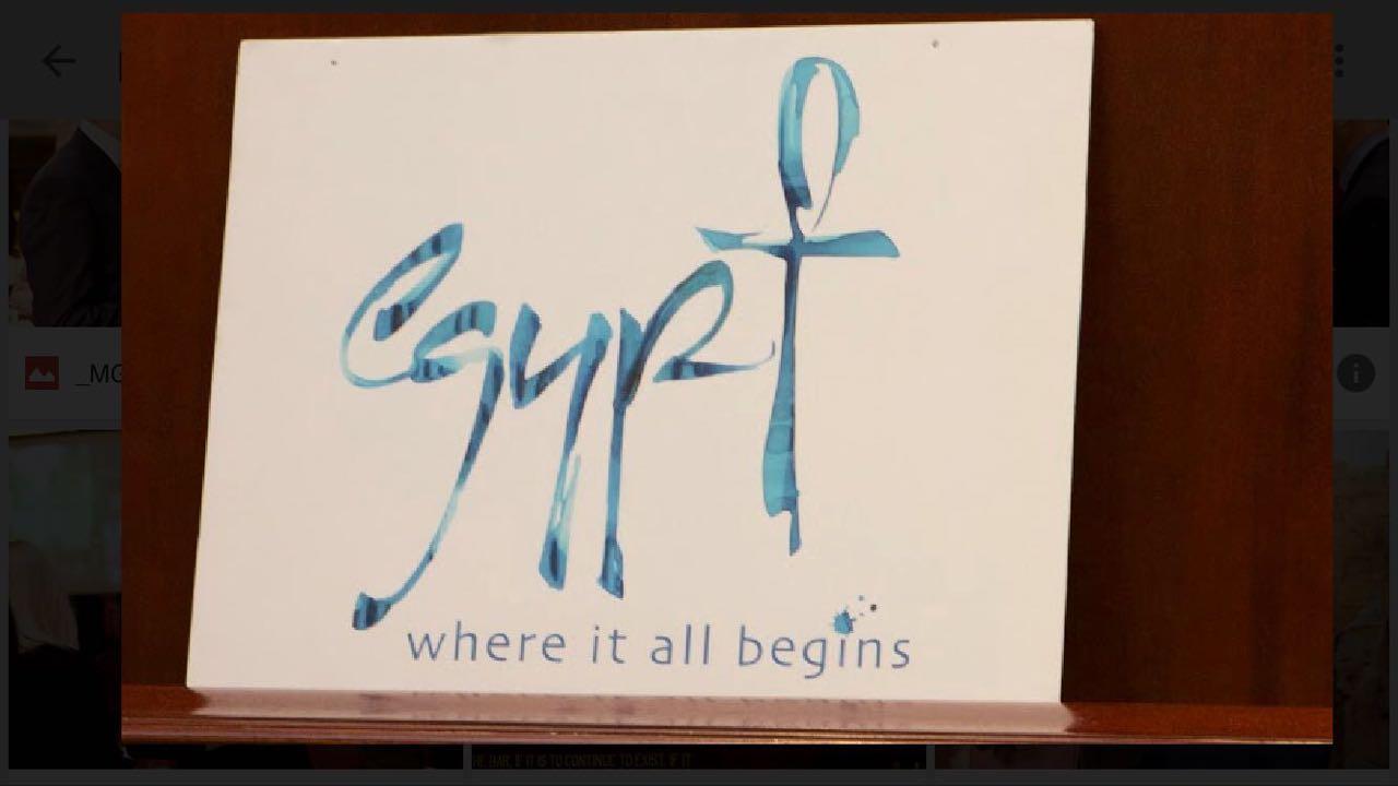 القنصلية المصرية تروج للسياحة فى نيويورك (8)