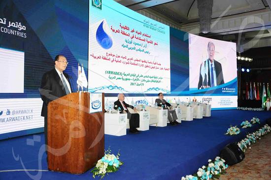 مؤتمر المياه (3)