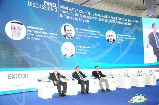 مؤتمر المياه (9)