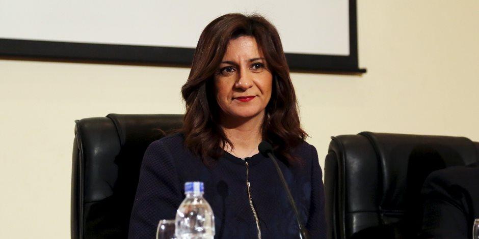 نبيلة مكرم وزيرة الدولة للهجرة وشئون المصريين