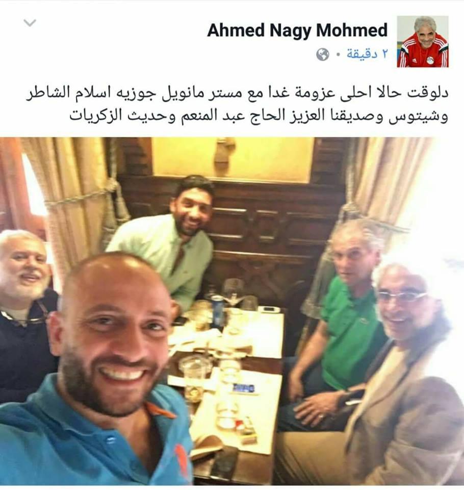 احمد ناجى