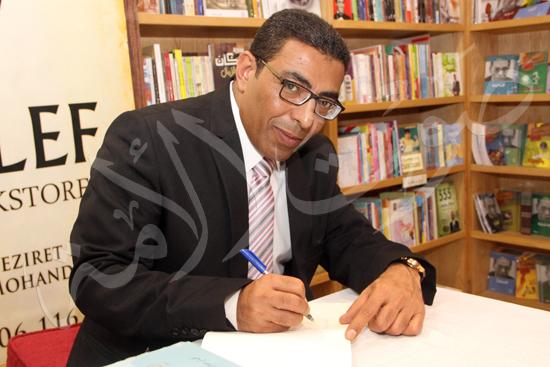 توقيع كتاب الدائرة السوداء (3)