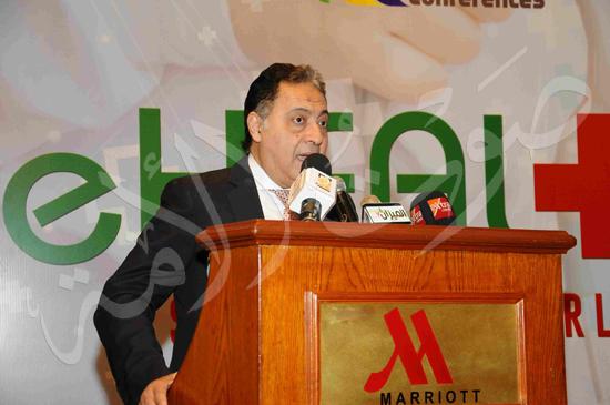 المؤتمر الاول لجمعية اتصال بحضور وزيرى الاتصال والصحة (19)