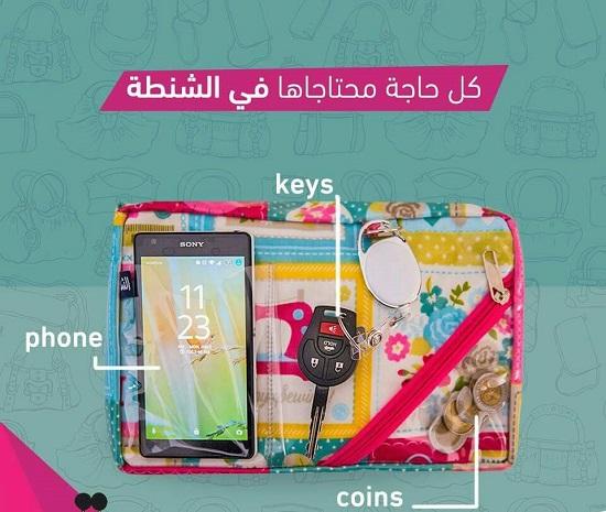 اختراع مصري (5)