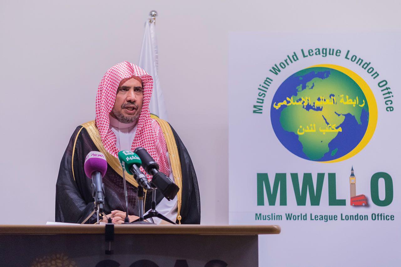 أمين رابطة العالم الإسلامي يلقي كلمته في المؤتمر.