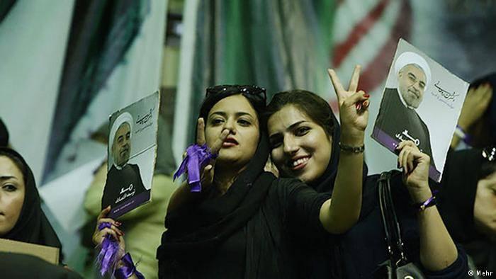 النساء في انتخابات ايران