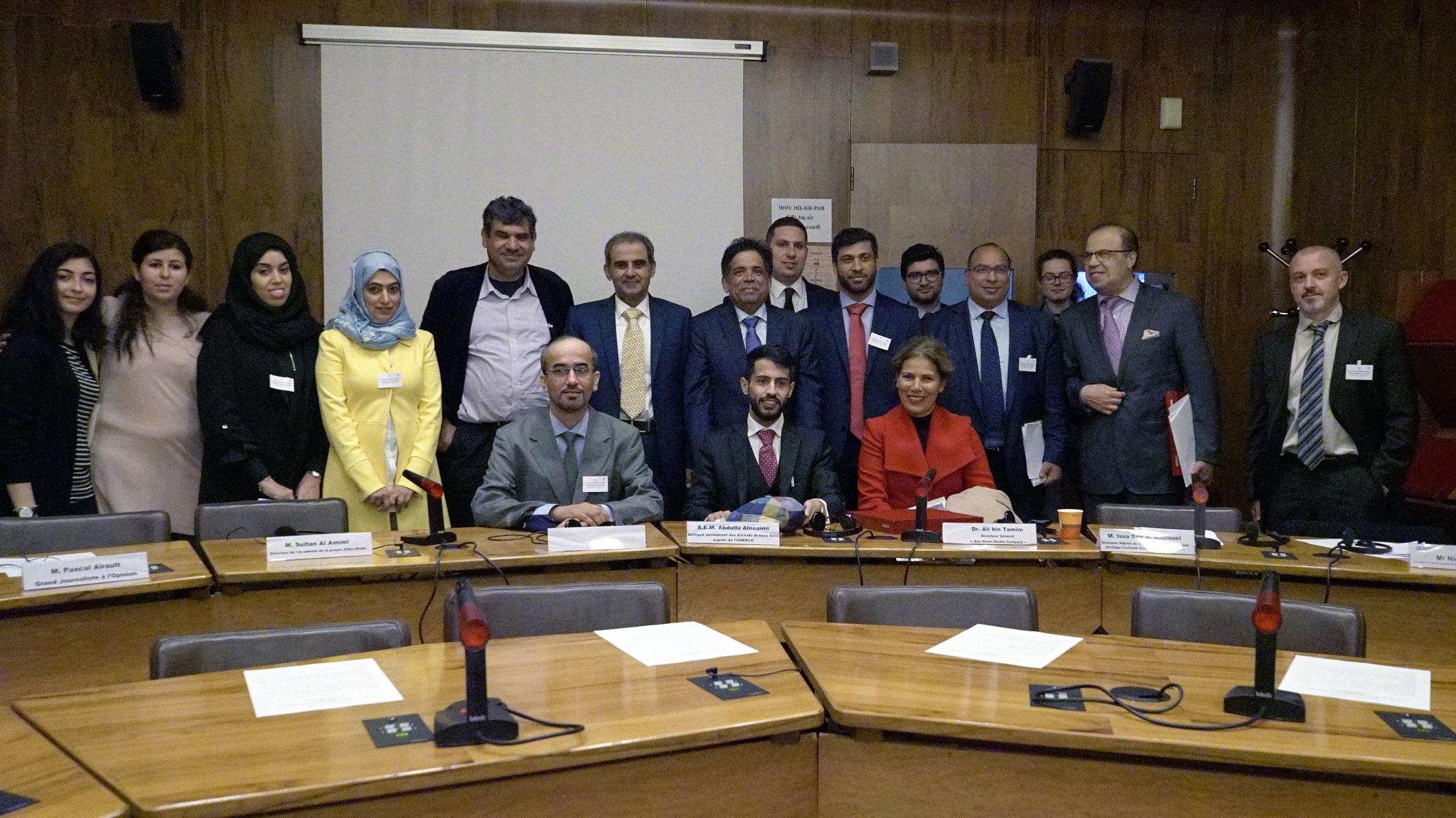 صورة جماعية لوفد الإمارات في منظمة اليونسكو