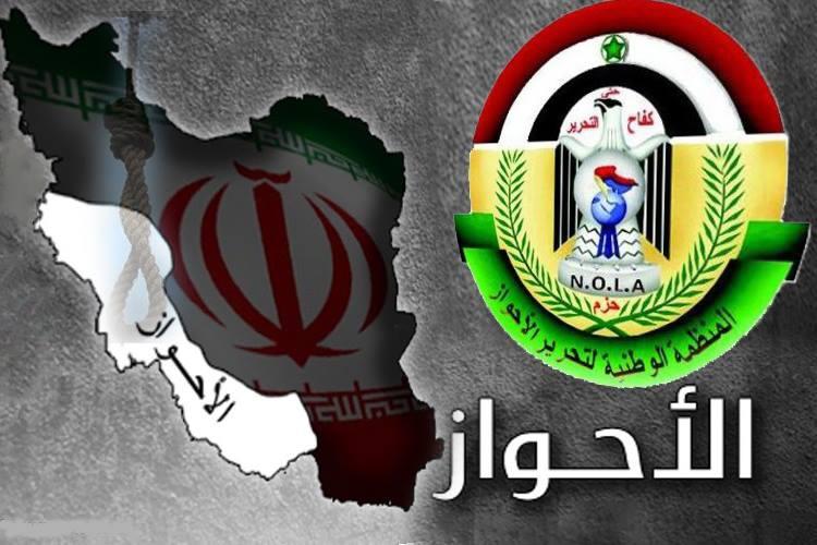 «حزم »تنتقد مطالبة صحيفة بريطانية بتسليم عميد الأسرى الأحوازيين إلى إيران (3)