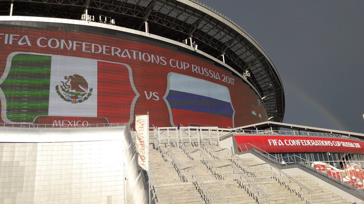 ستاد كازان يستعد لمباراة اليوم في كأس القارات