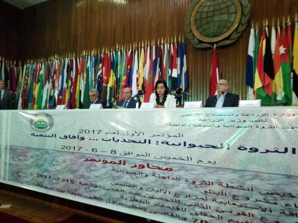 الدكتورة منى محرز نائب وزير الزراعة لشئون الثروة الحيوانية والداجنة والسمكية3