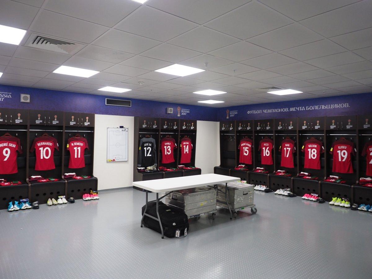 غرفة ملابس منتخب البرتغال