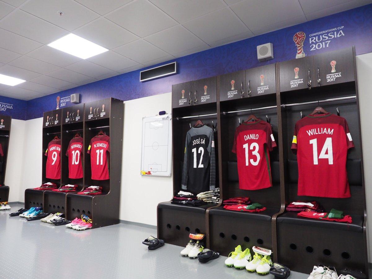 غرفة تبديل ملابس منتخب البرتغال