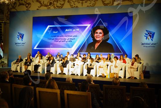 مؤتمر للمرأة (5)