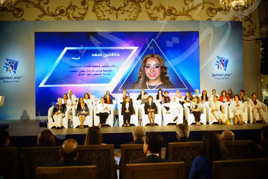 مؤتمر للمرأة (4)