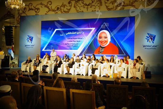 مؤتمر للمرأة (6)