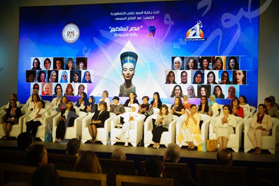 مؤتمر للمرأة (7)