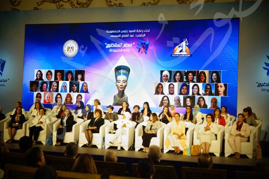 مؤتمر للمرأة (8)