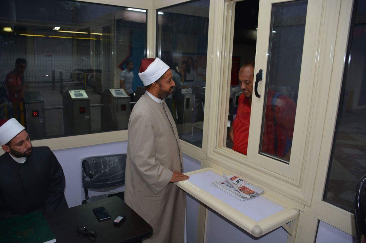 أمين البحوث الإسلامية.......