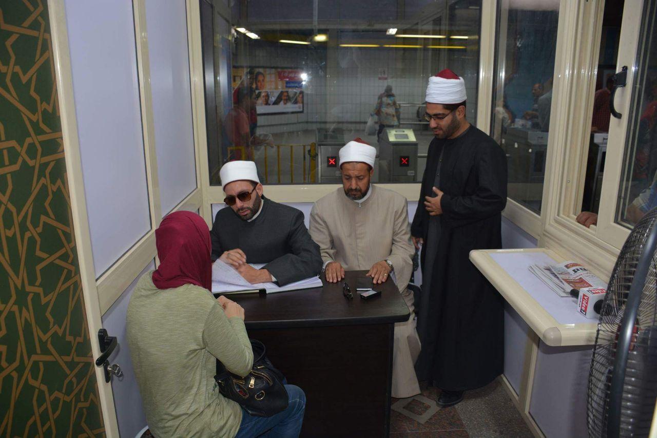أمين البحوث الإسلامية