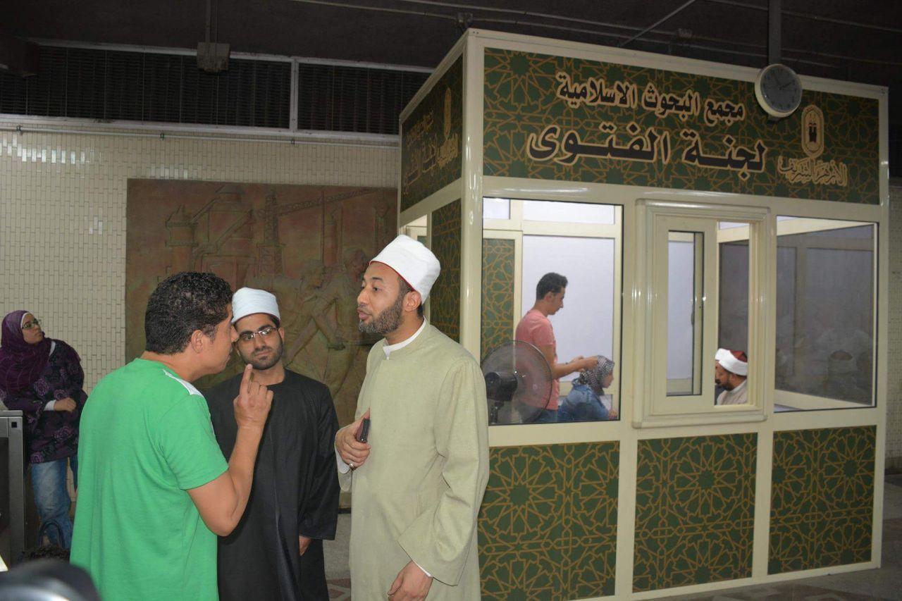 أمين البحوث الإسلامية...........