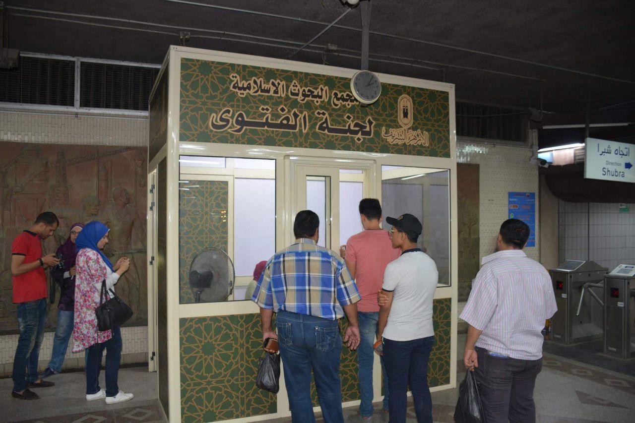 أمين البحوث الإسلامية..