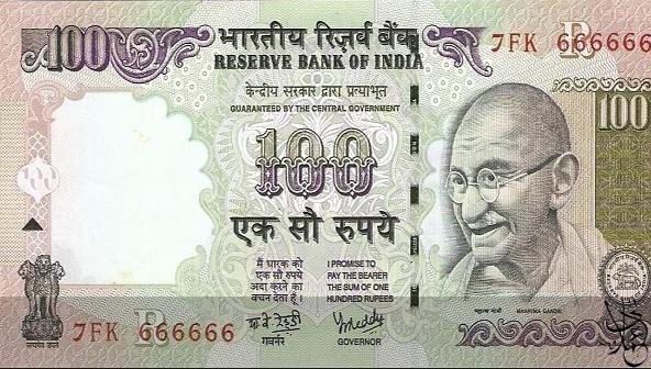 100 روبية هندية